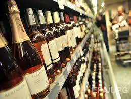 Как вдвое увеличить стоимость алкогольного напитка