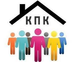 kak-zaregistrirovat-kreditnyj-potrebitelskij-kooperativ-za-14-dnej