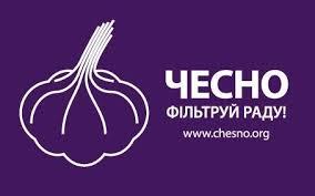 chesno-ce-gromadskij-rux-yakij-dopomozhe-vam-viyaviti-politichnix-diyachiv