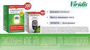 Какие принимать препараты для поднятия тонуса-онлайн аптека https://viridis.ua